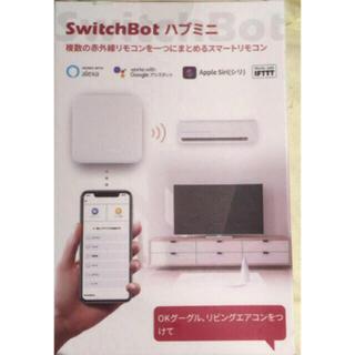 ★新品★SwitchBot Hub Miniスイッチボッドハブミニ学習リモコン(その他)