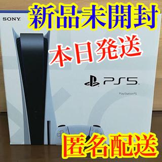 PlayStation - 【匿名配送】PS5 プレイステーション5 本体