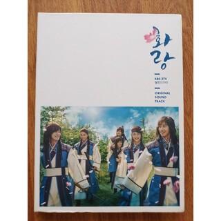 韓国ドラマ 花郎 ファランOST オリジナルサウンドトラックCD 韓国正規盤(テレビドラマサントラ)