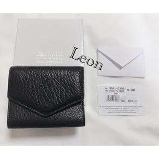 Maison Martin Margiela - 新品未使用 メゾン マルジェラ 三つ折り財布
