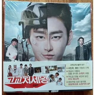 韓国ドラマ 高校生世渡り王~ナイショの恋していいですか OST 韓国正規盤(テレビドラマサントラ)