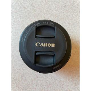 Canon - キヤノン単焦点レンズ ジャンク品