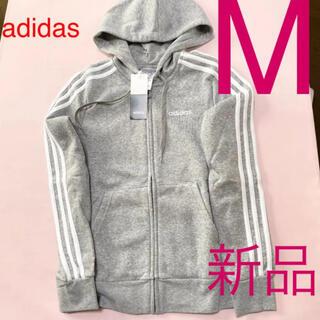 アディダス(adidas)のM パーカー  アディダス レディース 新品♡ ナイキ プーマ GAP アンダー(トレーナー/スウェット)