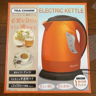 TEA CHARM 電気ケトル オレンジ