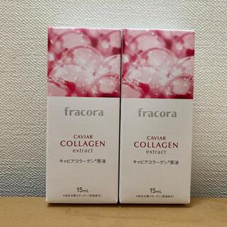 フラコラ(フラコラ)のフラコラ fracora キャビアコラーゲン原液 15ml×2本(美容液)
