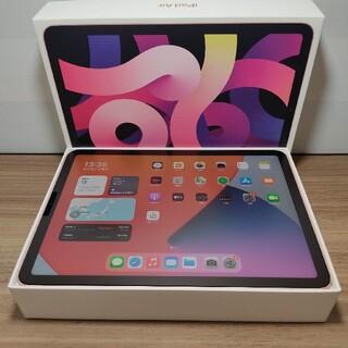 Apple - 新品同様 Ipad Air4 Wifi 256GB Apple 保証付き