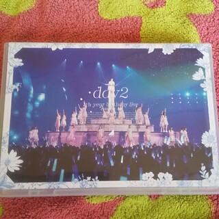乃木坂46 - 7th YEAR BIRTHDAY LIVE Day2 Blu-ray