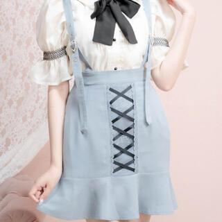 ロジータ(ROJITA)のサス付きミニマーメイドスカート(ミニスカート)
