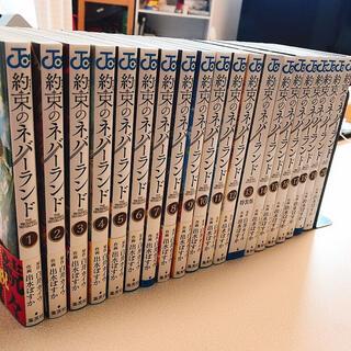 約束のネバーランド 全巻セット 13巻は特装版です