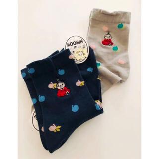リトルミー(Little Me)の新品 ムーミン リトルミィ ソックス 靴下セット(ソックス)