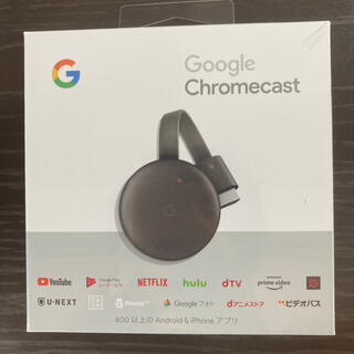 Google - Google  chrome cast