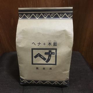 ナイアード(naiad)のヘナ 400g 木藍 黒茶系 植物100%(白髪染め)