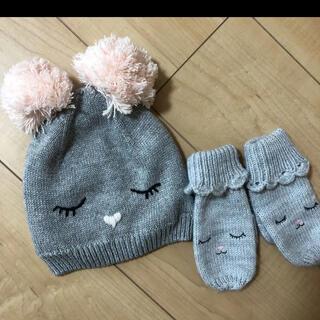 エイチアンドエム(H&M)のH&M ニット帽 手袋 セット(帽子)
