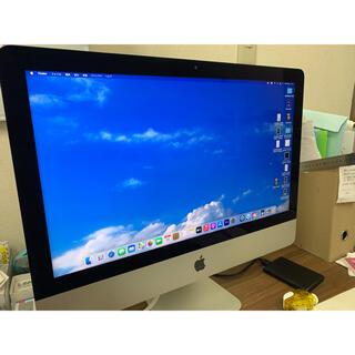 上司のパソコン