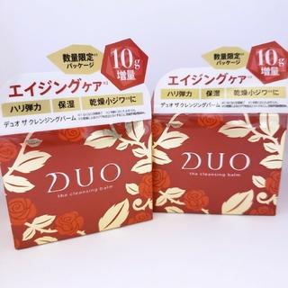 DUOクレンジングバ―ム限定2個セット