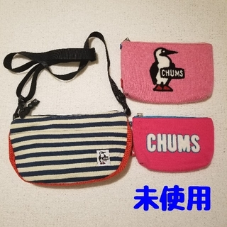 CHUMS - CHUMS チャムスショルダーバッグ・ポーチ3点