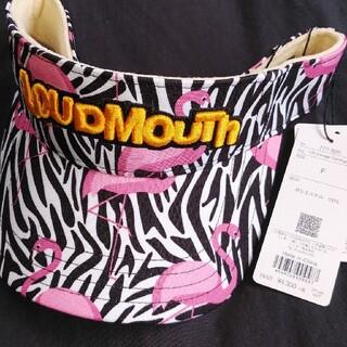 Loudmouth - ラウドマウス サンバイザー F