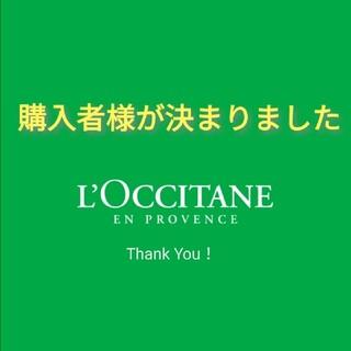 L'OCCITANE - 未使用☆ロクシタン ハーバルハンドクリームセレクション