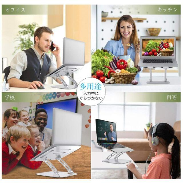 [新品] ノートパソコンスタンド 無段階高さ調整 PCスタンド スマホ/家電/カメラのPC/タブレット(その他)の商品写真