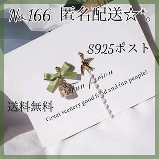 【匿名配送】鳥かごとパールのメルヘンピアス 韓国 アシンメトリー S925 秋冬