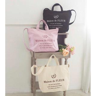 Maison de FLEUR - 新品タグ付♡メゾンドフルール 2wayキャンパストートバッグ ピンク