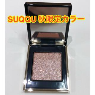 スック(SUQQU)のSUQQU トーンタッチアイズ109 陽雫(限定品)(その他)