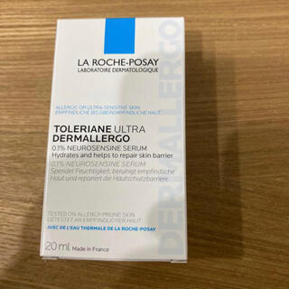LA ROCHE-POSAY - ラロッシュポゼ トレリアン ULT DAセラム