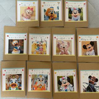 ディズニー(Disney)のディズニーポーズカード 結婚式 二次会(フォトプロップス)