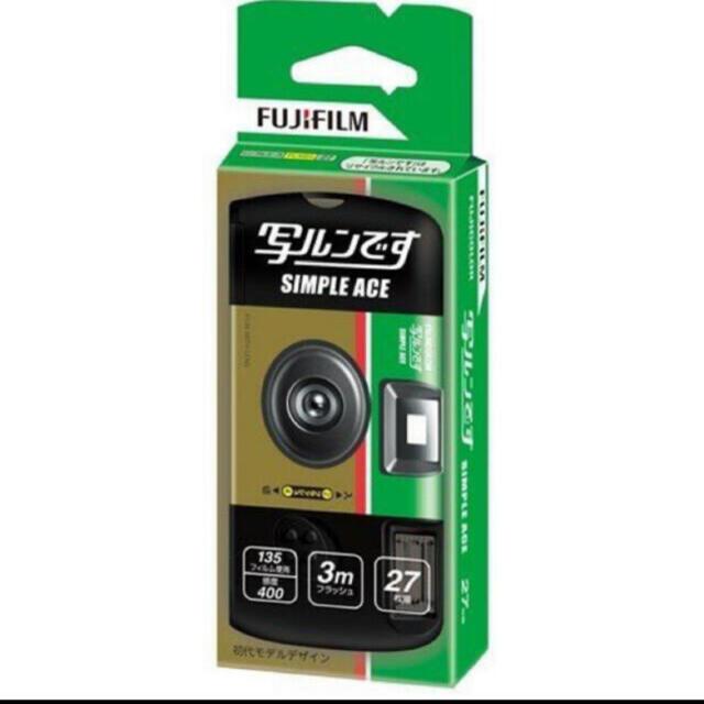 富士フイルム(フジフイルム)のフジカラー 写ルンです スマホ/家電/カメラのカメラ(フィルムカメラ)の商品写真
