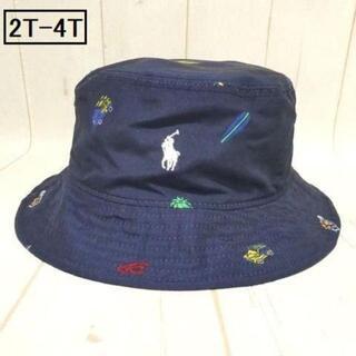 ポロラルフローレン(POLO RALPH LAUREN)のポロ ラルフローレン キッズ リバーシブル バケツハット 2T-4T 紺赤(帽子)
