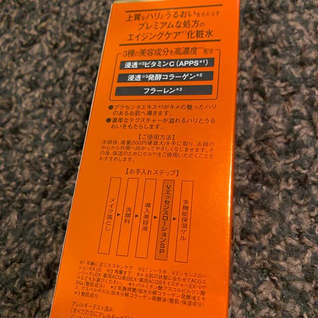 Dr.Ci Labo(ドクターシーラボ)のおしゃがさん専用 コスメ/美容のスキンケア/基礎化粧品(化粧水/ローション)の商品写真