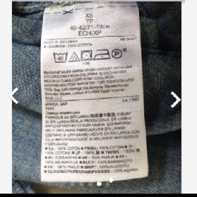 GAP(ギャップ)のGAPシャツ メンズのトップス(シャツ)の商品写真