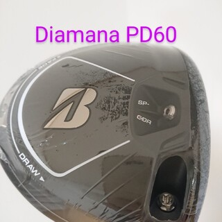 BRIDGESTONE - ブリヂストン BS B1  Diamana PD60 ドライバー 9.5 S
