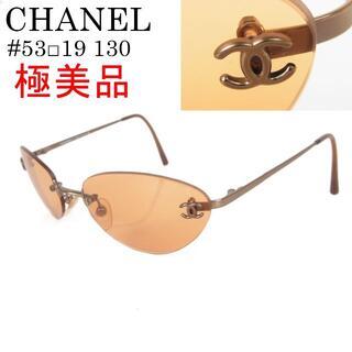 CHANEL - シャネル 極美品 CC ココマーク リムレス メタルフレーム サングラス