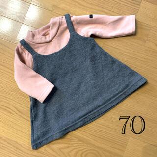 プティマイン(petit main)の【futafuta】70 重ね着風トレーナー(トレーナー)