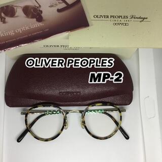 ★ OLIVER PEOPLES オリバーピープルズ mp-2
