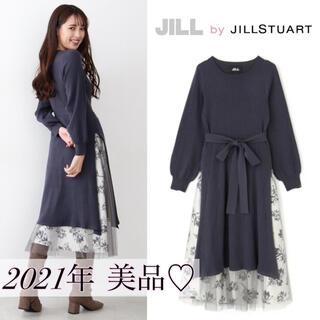 JILL by JILLSTUART - 美品♡2021 今季 ジルバイジルスチュアート ニットワンピ×スカート 完売品