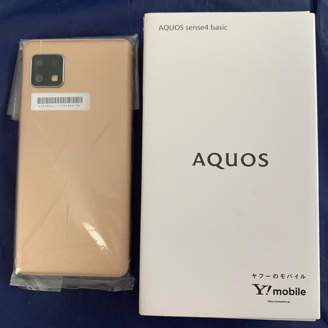 AQUOS(アクオス)のAQUOS sense4 basic  スマホ/家電/カメラのスマートフォン/携帯電話(スマートフォン本体)の商品写真