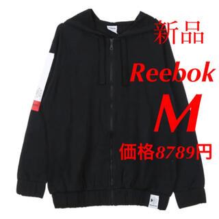 Reebok - 新品 リーボック レディース フルジップパーカー M ブラック