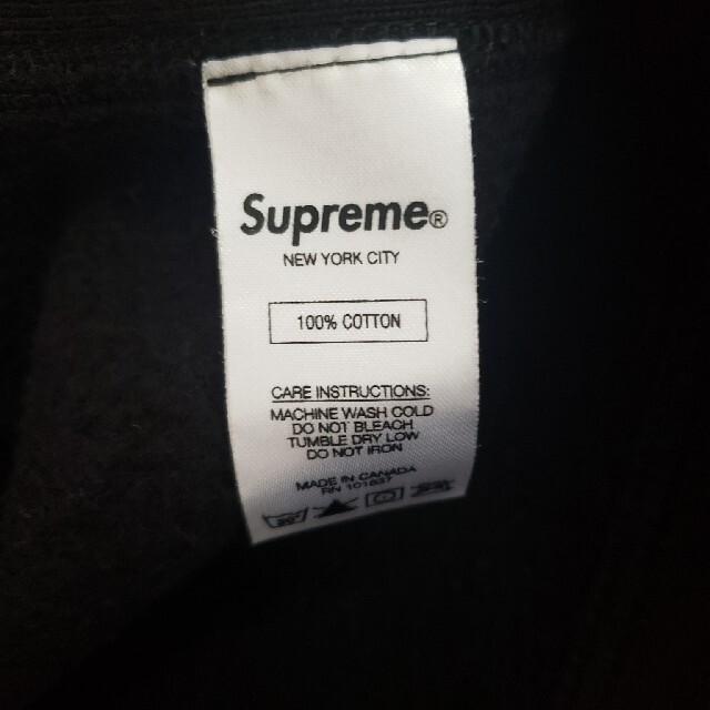 Supreme(シュプリーム)のSupremeCOMME des GARCONS専用 メンズのトップス(パーカー)の商品写真