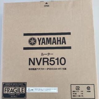 ヤマハ(ヤマハ)のNVR510(PC周辺機器)
