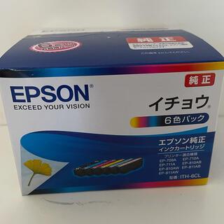 EPSON - エプソン イチョウ 純正 プリンター用インクカートリッジ