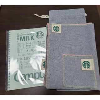 スターバックスコーヒー(Starbucks Coffee)のスタバセット(テーブル用品)