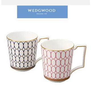 ウェッジウッド(WEDGWOOD)のウェッジウッド マグカップ ペア (グラス/カップ)