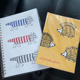 リサラーソン(Lisa Larson)のリサラーソン ノート2冊セット販売(ノート/メモ帳/ふせん)