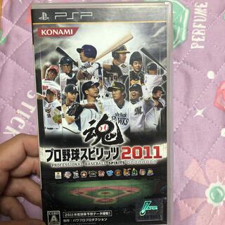 コナミ(KONAMI)のプロ野球スピリッツ 2011 PSP(携帯用ゲームソフト)