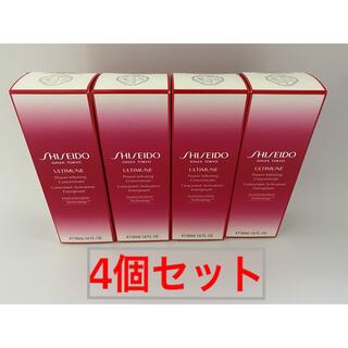 シセイドウ(SHISEIDO (資生堂))のSHISEIDO アルティミューンパワライジングコンセントレートN50 4個(美容液)