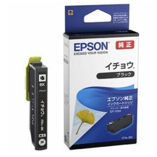 エプソン(EPSON)のエプソン 純正 イチョウ カートリッジ ブラック(オフィス用品一般)
