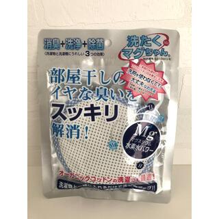 洗たくマグちゃん 洗濯マグちゃん ブルー(洗剤/柔軟剤)