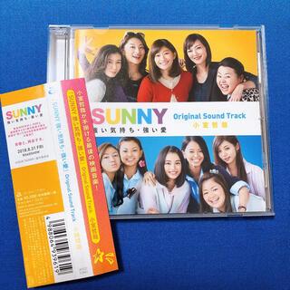 SUNNY 強い気持ち・強い愛 Original Sound Track(映画音楽)